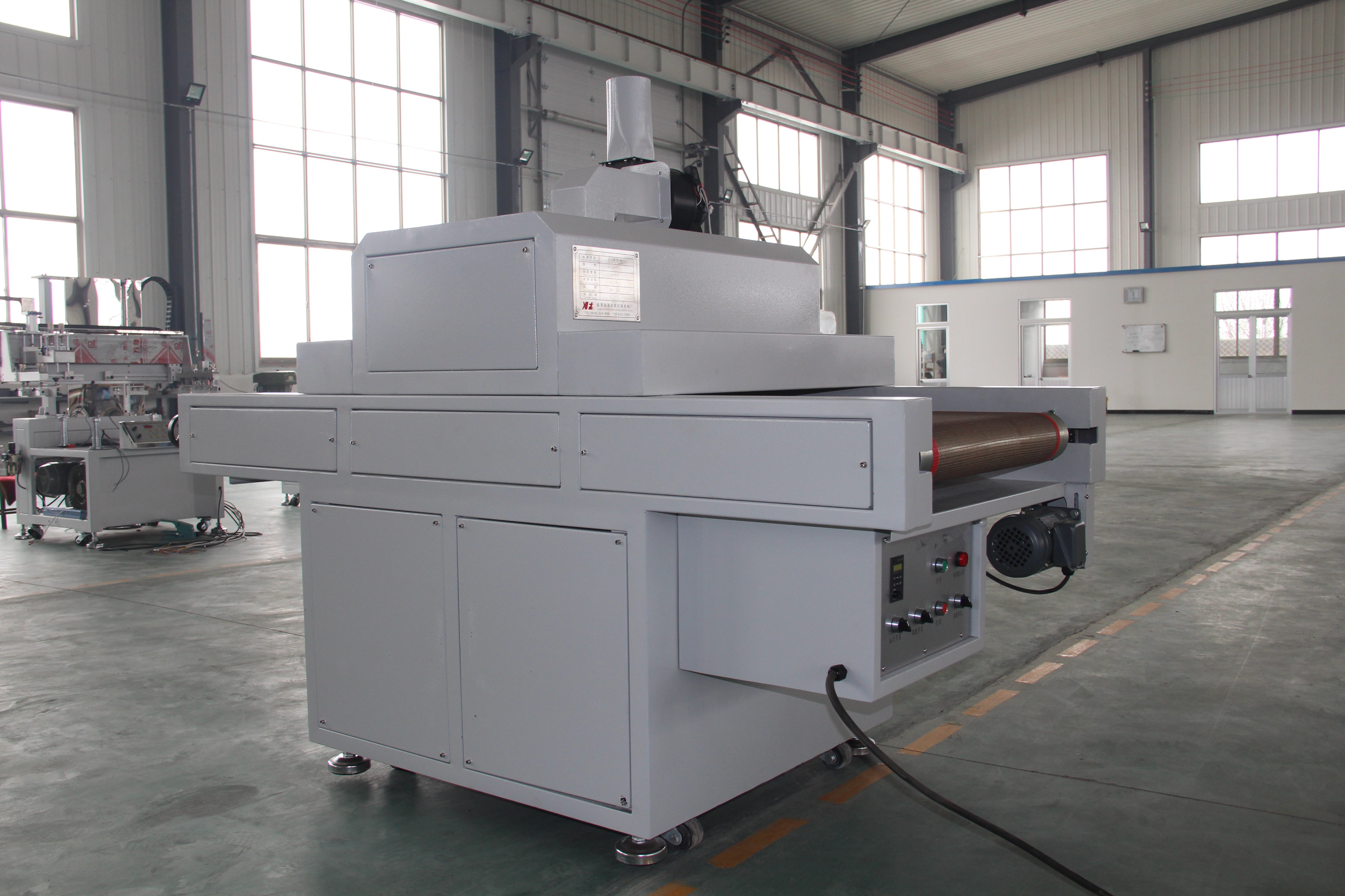 UV Ink Dryer for Printing
