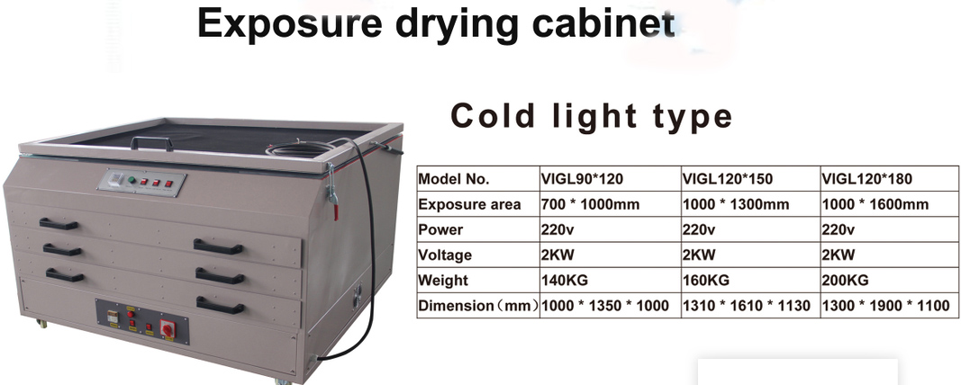 60x90cm cold light exposure with drying cabinet