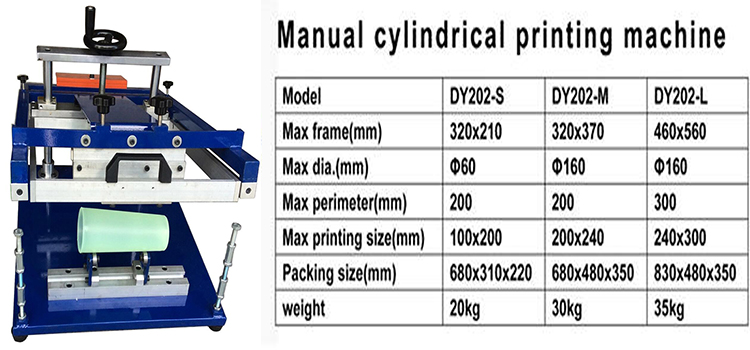 Manual cylindrical screen printing machine (12).jpg